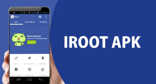 Download iRoot Latest Version (iRoot APK For Android) All Versions